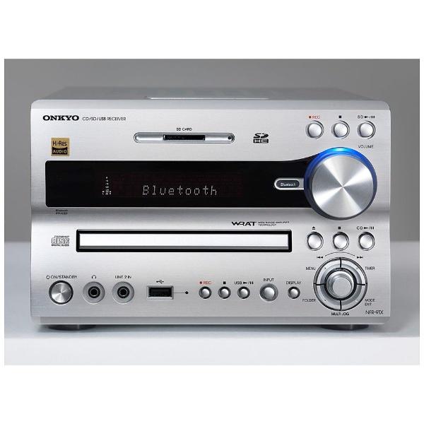 【送料無料】 オンキヨー ONKYO 【ハイレゾ音源対応】CD/SD/USBレシーバー NFR-9TX(S)[NFR9TXS]