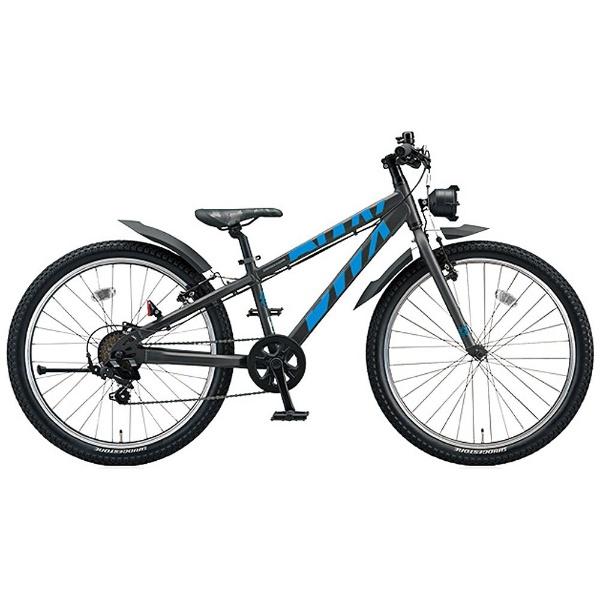 【送料無料】 ブリヂストン 24型 子供用自転車 BWX STREET Mサイズ(ガンメタリック×ブルー/7段変速) BXS476【組立商品につき返品不可】 【代金引換配送不可】
