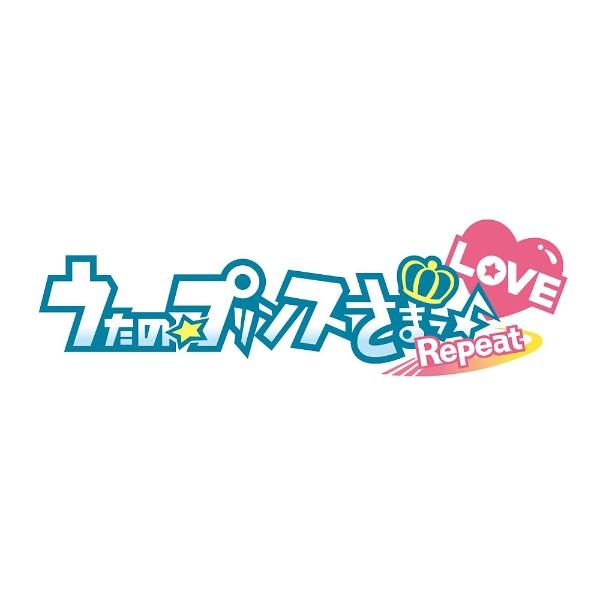 【送料無料】 ブロッコリー うたの☆プリンスさまっ♪Repeat LOVE Premium Princess BOX【PS Vitaゲームソフト】