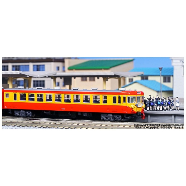 【送料無料】 KATO 【Nゲージ】10-1299 155系 修学旅行電車 「ひので・きぼう」 8両基本セット