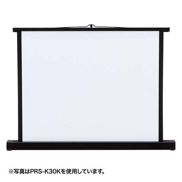【送料無料】 サンワサプライ 40インチ床置きタイプスクリーン フィルム系 PRS-K40K[PRSK40K]
