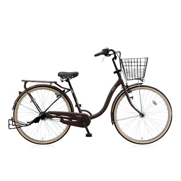 【送料無料】 ブリヂストン 26型 自転車 YUUVI II(T.Xマットショコラ/シングルシフト) YV60T6【点灯虫モデル】【組立商品につき返品不可】 【代金引換配送不可】