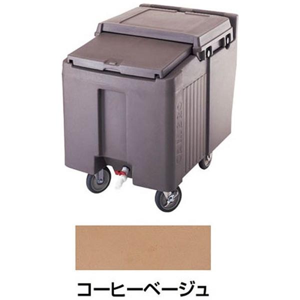 【送料無料】 キャンブロ社 キャンブロ・アイスキャディ ICS125L Cベージュ <MAI03126S>