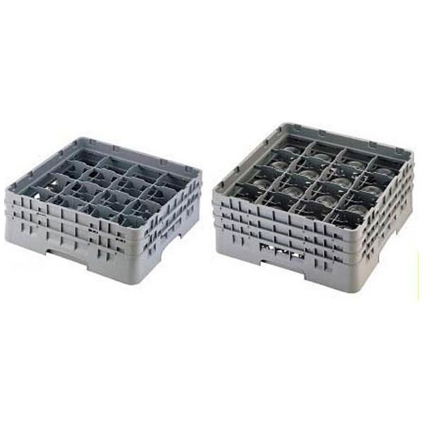 【送料無料】 キャンブロ社 キャンブロ 16仕切 ステムウェアラック 16S900 <IST64900>