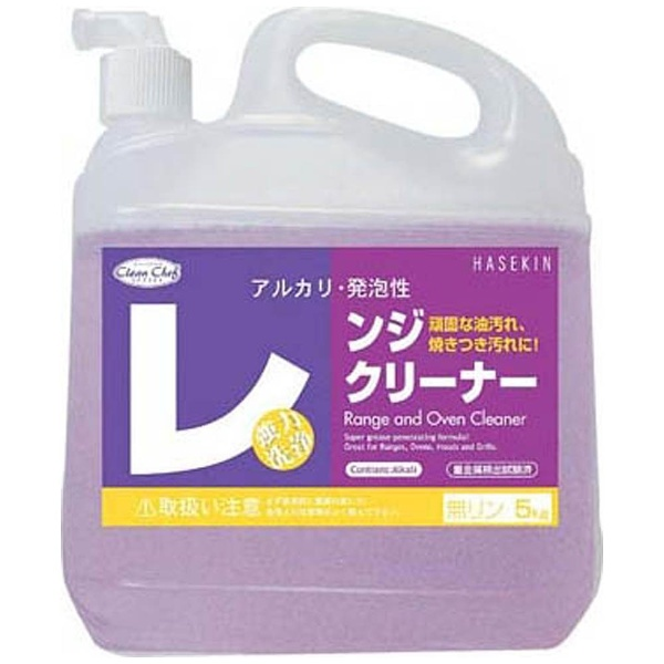 【送料無料】 ハセガワ クリーン・シェフ レンジクリーナー 5L 1ケース4本入スプレー付 <JLV0302>