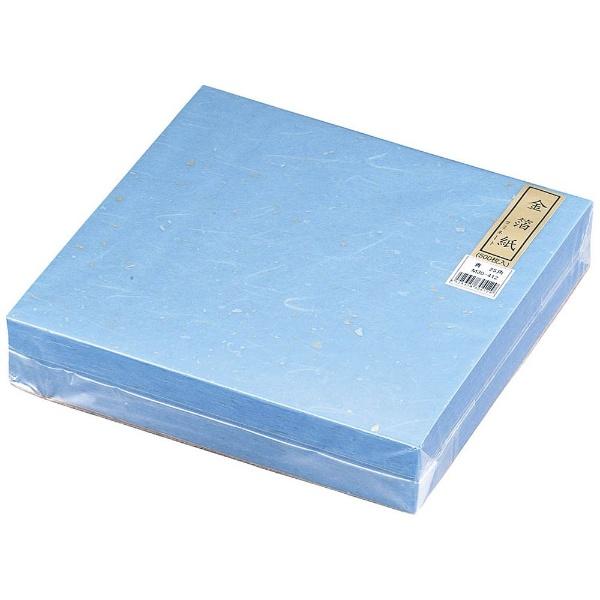 【送料無料】 マイン 金箔紙ラミネート 青 (500枚入) M30-412 <QKV20412>