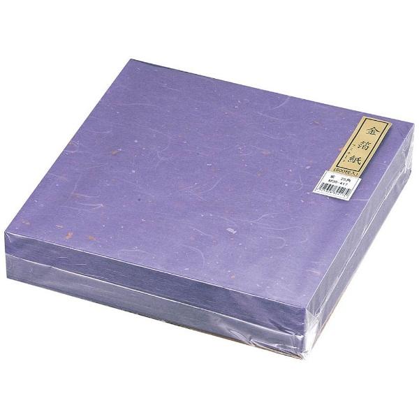 【送料無料】 マイン 金箔紙ラミネート 紫 (500枚入) M30-417 <QKV21417>