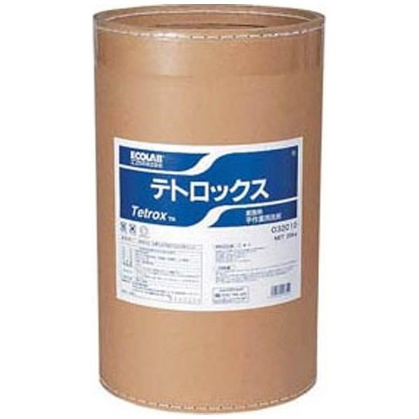 【送料無料】 エコラボ ビアグラス・ジョッキ用洗浄剤テトロックス 20kg <JSV9602>