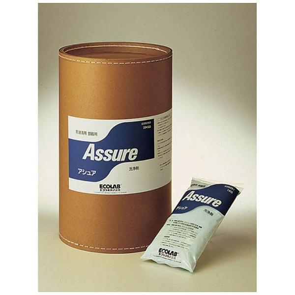 【送料無料】 エコラボ 粉末前浸漬洗浄剤 アシュア (ファイバードラム入)20kg <TSV032>