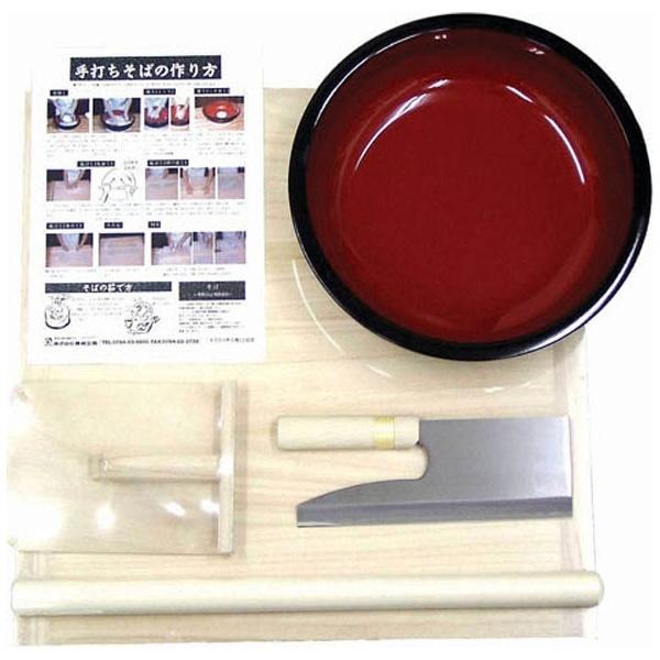 【送料無料】 豊稔企販 家庭用麺打ちセットB A-1280 <AMV1801>