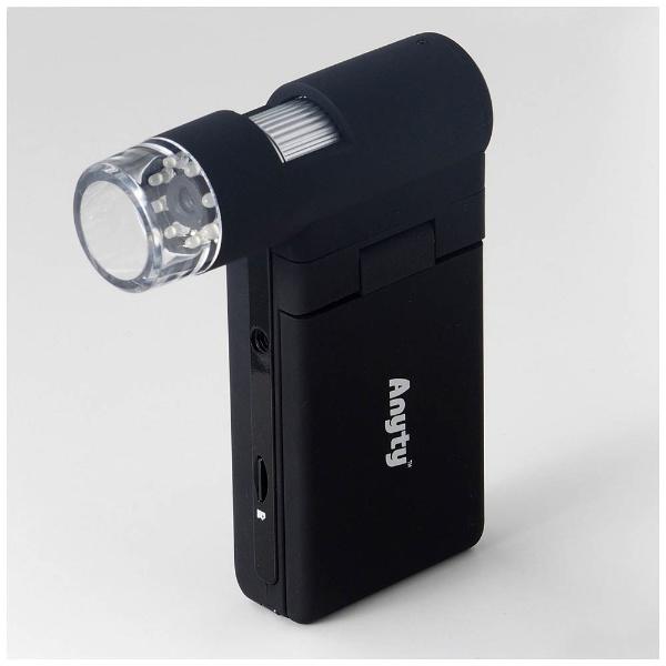 【送料無料】 スリーアールシステム 携帯デジタル顕微鏡 MSV201【最高倍率300倍】