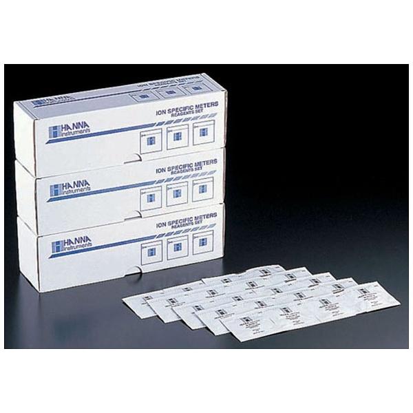 【送料無料】 ハンナ DPD粉末遊離残留塩素試薬(300回分) HI93701/03 ハンナ <BZV0401>