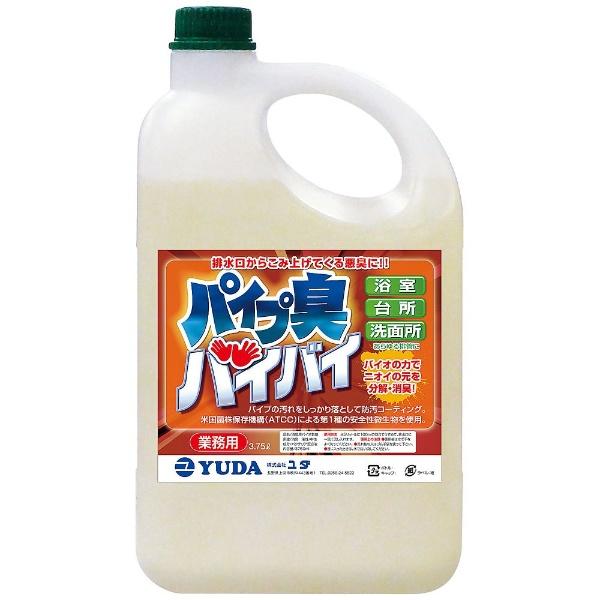 【送料無料】 ユダ 消臭用バイオ製剤 パイプ臭バイバイ 3.75L <JPI0202>
