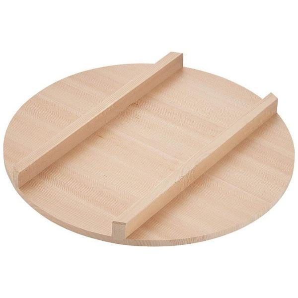 【送料無料】 雅うるし工芸 木製 飯台用蓋(サワラ材) 60cm用 <BHV03060>
