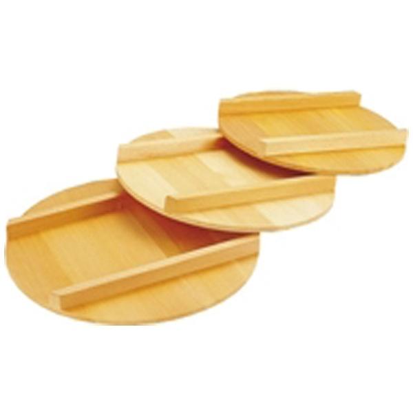 【送料無料】 雅うるし工芸 木製 飯台用蓋(サワラ材) 72cm用 <BHV03072>