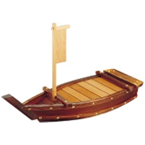 【送料無料】 雅うるし工芸 ネズコ 大漁舟 2尺 <QTI03020>