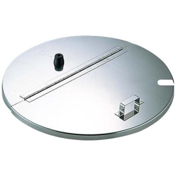 【送料無料】 遠藤商事 18-8寸胴鍋用割蓋 39cm用 <AHT7139>