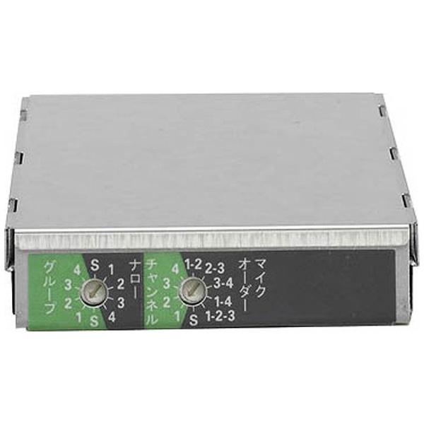 【送料無料】 ユニペックス ワイヤレスチューナーユニット DU-350[DU350]