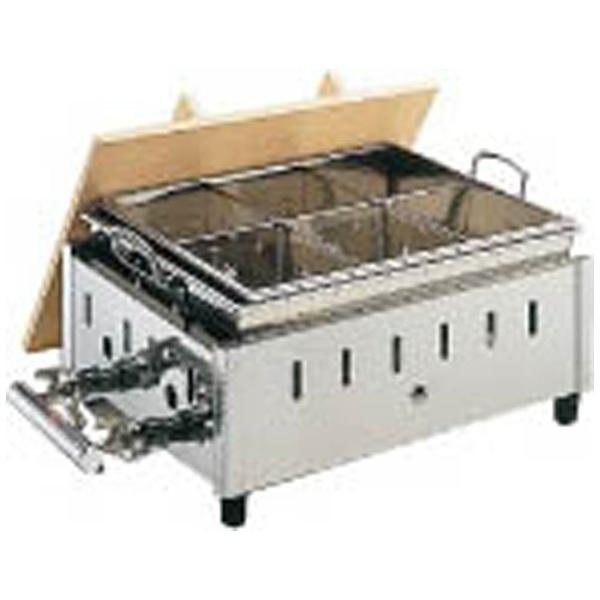 【送料無料】 兼光産業 18-8湯煎式おでん鍋 OY-15 尺5寸 12・13A <EOD2108>