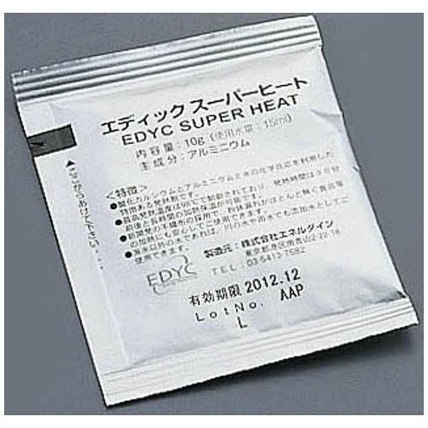 【送料無料】 エディック エディック スーパーヒート(個包装) 10g(1000個入) <QSC1601>