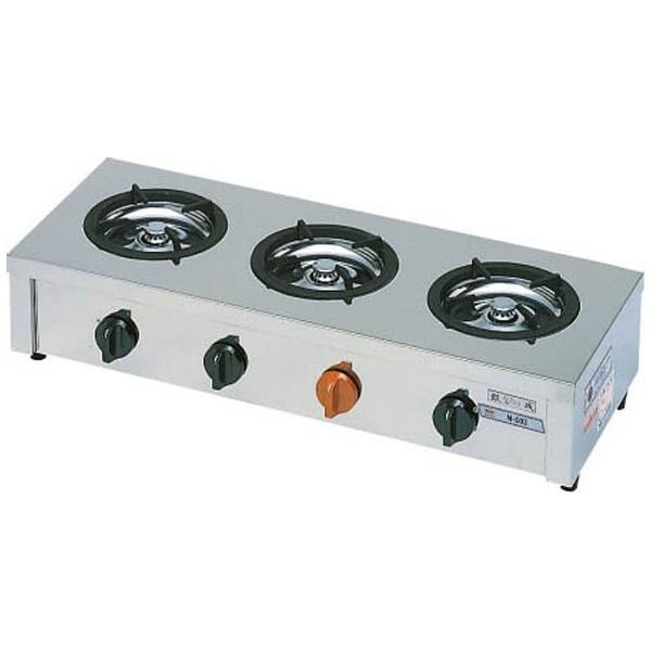 【送料無料】 マルゼン 《業務専用》 飯城(マッチ点火) M-603C LPガス <DHV1401>