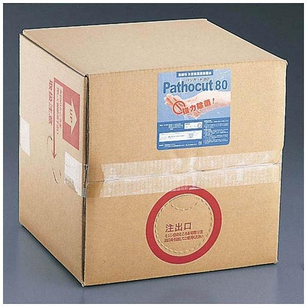 【送料無料】 ピュアソン ノンアルコール除菌水 パソカット80 20L <JPY0302>