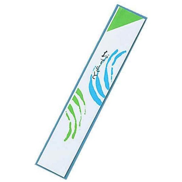 【送料無料】 ツボイ 箸袋 細波 (1ケース40000枚入) <XHSB0>