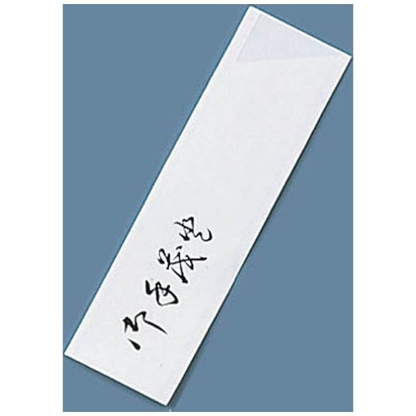 【送料無料】 ツボイ 箸袋 横おてもと ハカマ (1ケース30000枚入) <XHSA8>