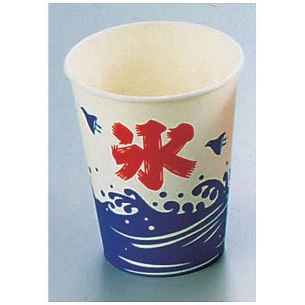 【送料無料】 遠藤商事 紙カップ SCV-275 ニュー氷 (2500入) <XKT31>