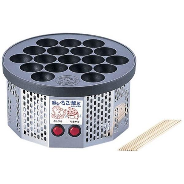 【送料無料】 ブランケネーゼ 電気式 半自動踊るたこ焼き器 <GTK7401>