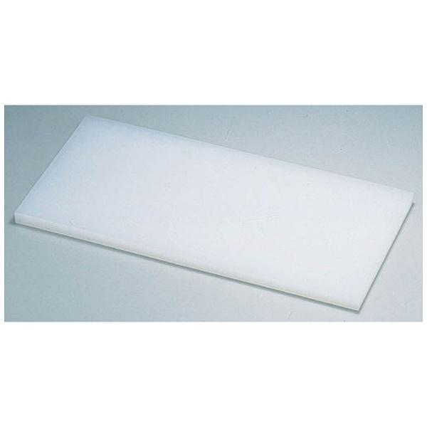 【送料無料】 新輝合成 トンボ プラスチック業務用まな板 900×400×H30mm <AMN07011>