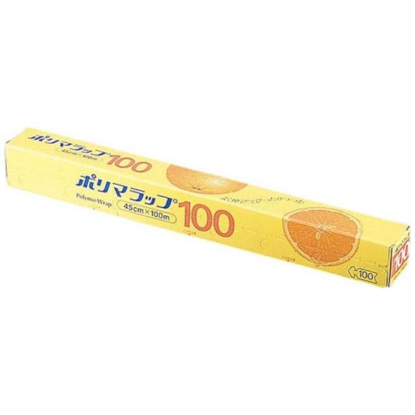 【送料無料】 信越ポリマー 信越 ポリマラップ 100 幅45cm (ケース単位20本入) <XLT5203>