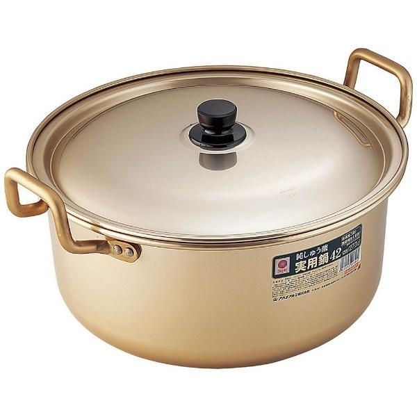 【送料無料】 アカオアルミ アカオ しゅう酸実用鍋 42cm <AZT04042>