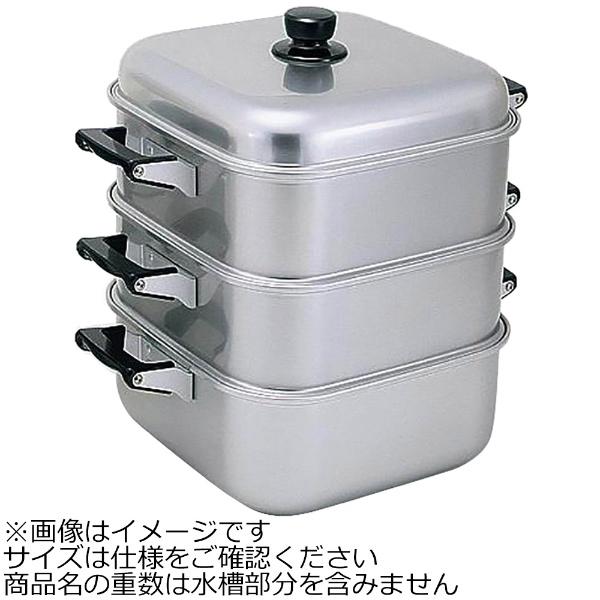 【送料無料】 アカオアルミ アルマイト角型蒸し器 33cm 二重 <AMS71332>