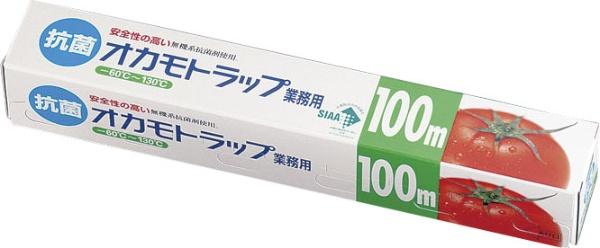 【送料無料】 オカモト okamoto 抗菌オカモトラップ業務用 幅30cm (ケース単位30本入) <XLT351>