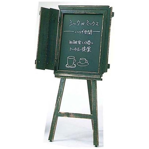 【送料無料】 ヤマコー アージュ扉付サインボード (チョークタイプ) <ZSI59>, フクトミチョウ:13895772 --- aiteni.jp