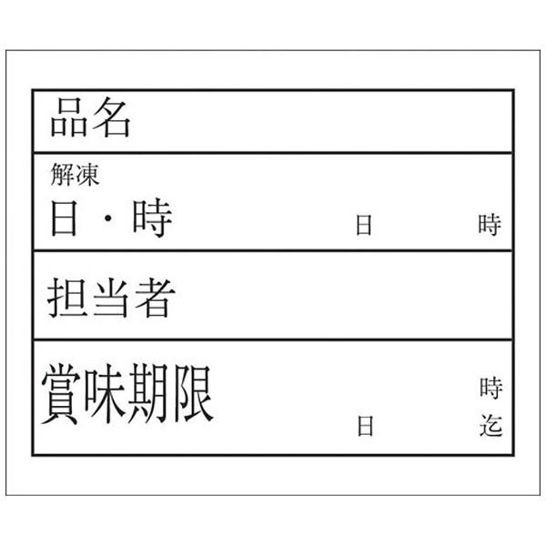 【送料無料】 アオト印刷 キッチンペッタ(100枚綴・100冊入) スタンダード No.001 <XPT3601>