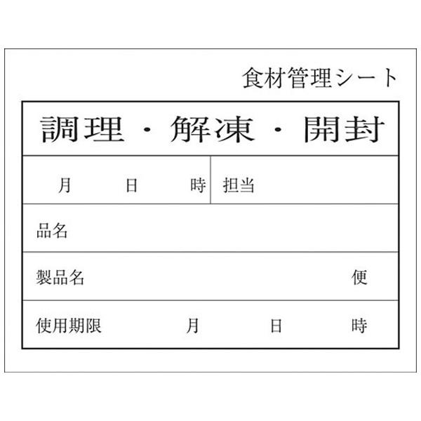 【送料無料】 アオト印刷 キッチンペッタ(100枚綴・100冊入) スタンダード No.003 <XPT3801>