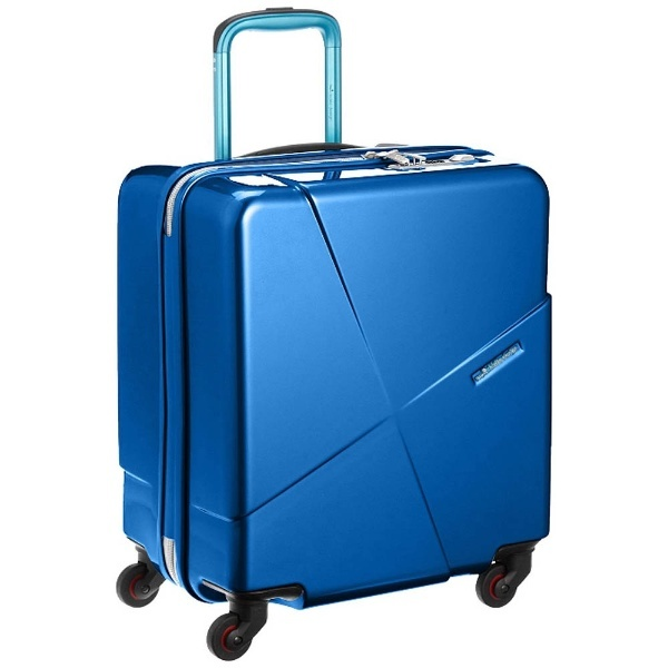 【送料無料】 協和 スーツケース マックスキャビン2(42L)8576172 ブルー 【メーカー直送・代金引換不可・時間指定・返品不可】