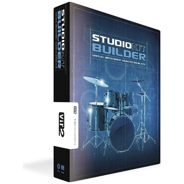 【送料無料】 クリプトンフューチャーメディア アコースティック・ドラム音源 STUDIO KIT BUILDER