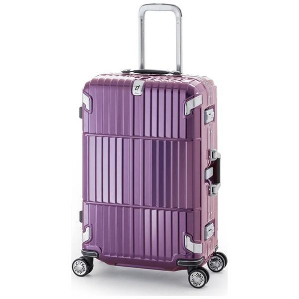 【送料無料】 A.L.I スーツケース(90L) HD-505-30.5 シャイニングパープル 【メーカー直送・代金引換不可・時間指定・返品不可】