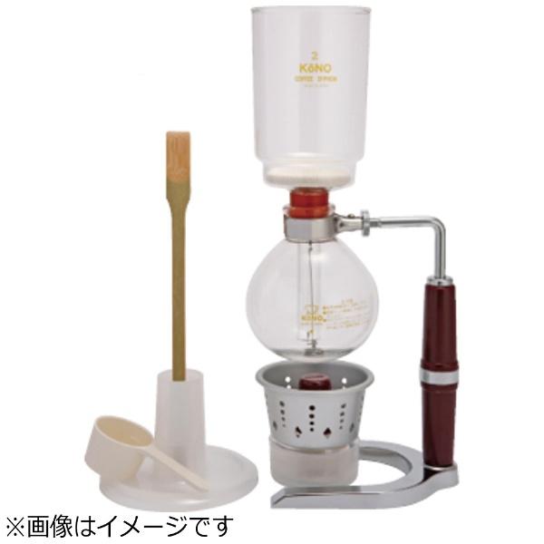 【送料無料】 KONO KONO NEW PR型コーヒーサイフォンセット(2人用) NEW-PR2-AP