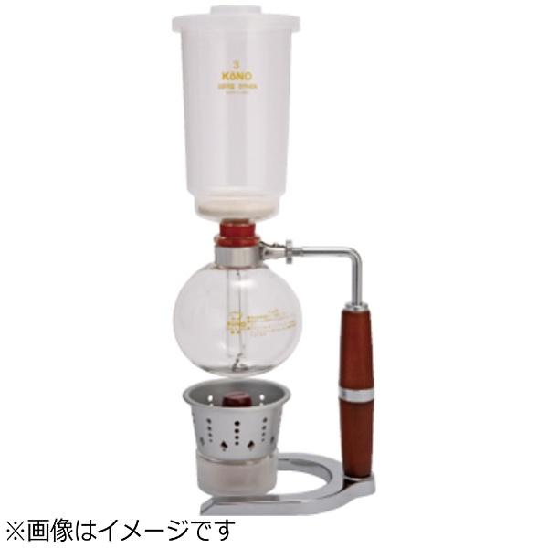 【送料無料】 KONO KONO SKD型 コーヒー サイフォンセット(3人用) SK-3A