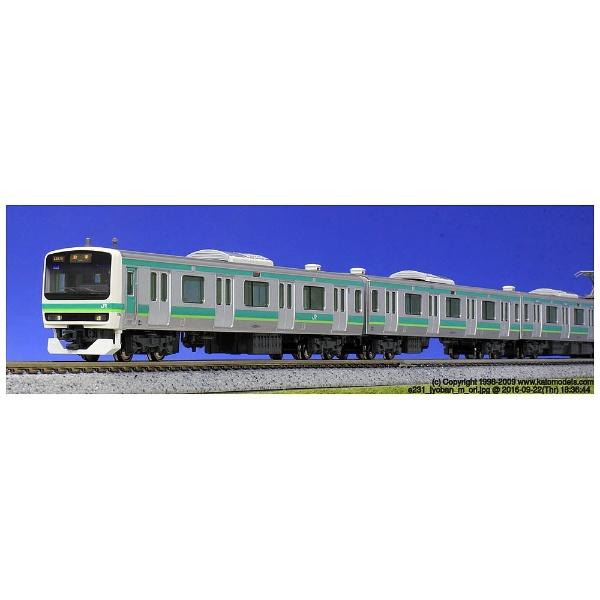 【送料無料】 KATO 【Nゲージ】 10-1337 E231系 常磐線・上野東京ライン 6両基本セット