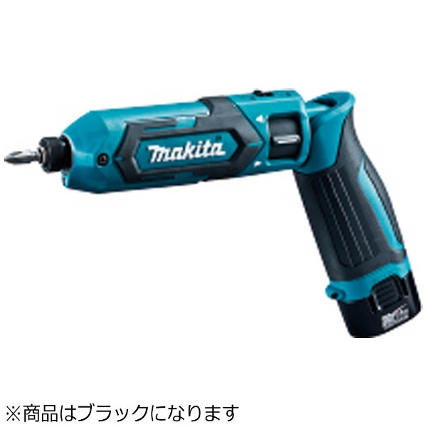 【送料無料】 マキタ Makita 充電式インパクトドライバ TD022DSHXB