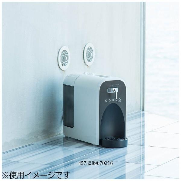 【送料無料】 GAURA 水素水生成器 「ガウラミニ」 GH-T1-W ホワイト[GHT1(W]