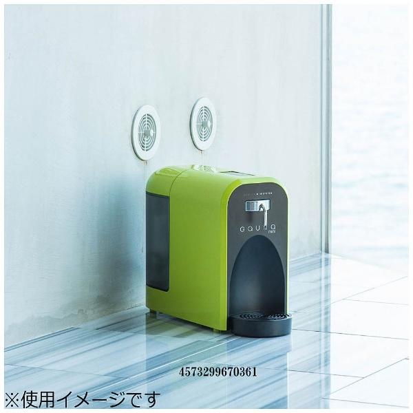 【送料無料】 GAURA 水素水生成器 「ガウラミニ」 GH-T1-G グリーン[GHT1G]