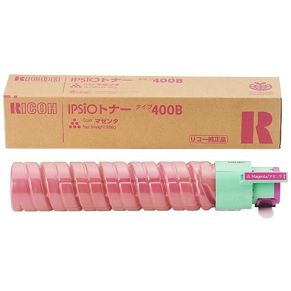 【送料無料】 リコー RICOH 【純正】IPSiOトナー タイプ400B(マゼンタ) 636669
