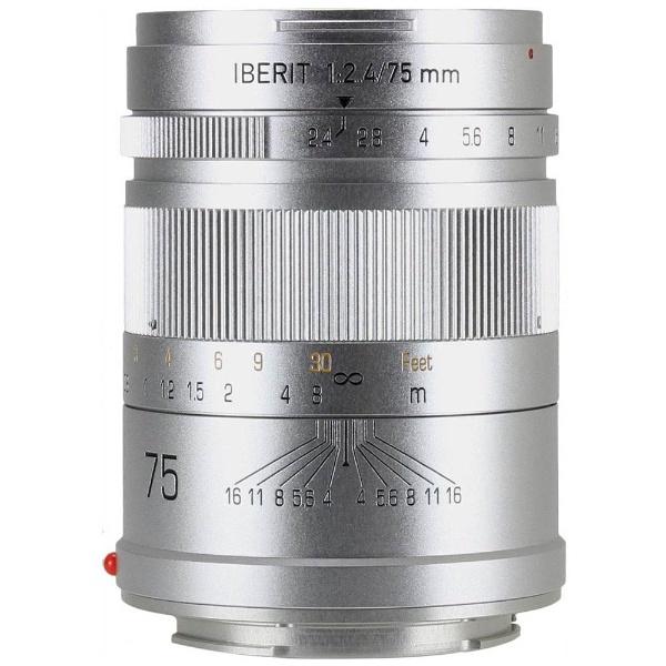 【送料無料】 KIPON カメラレンズ IBERIT 75mm/f2.4【ソニーEマウント】(シルバー)