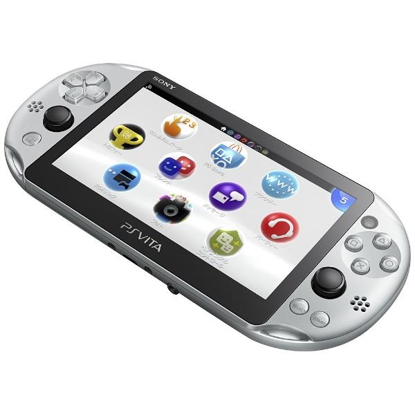 【送料無料】 ソニーインタラクティブエンタテインメント PlayStation Vita (プレイステーション・ヴィータ) Wi-Fiモデル PCH-2000 シルバー [ゲーム機本体]